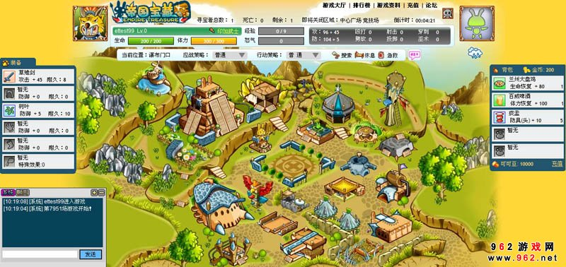 来5i玩《英雄之城》打造属于英雄的世界
