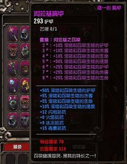 火炬之光全修改mod 中文硬盘版