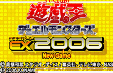 点下面下载:游戏王ex2006 硬盘版   【游戏截图】   注意 ...