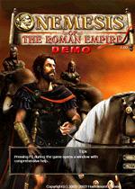 罗马帝国:复仇女神