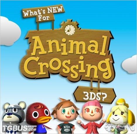 《动物之森3ds》美妙新风格详解