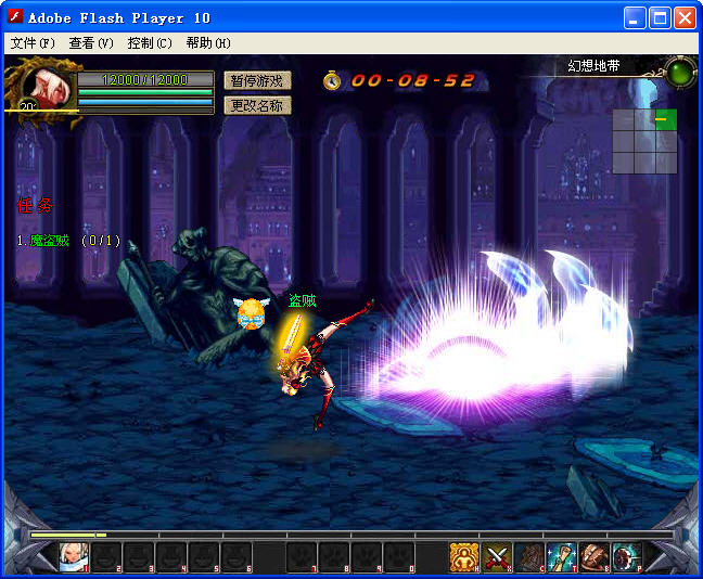 传动dnf终极版无敌版截图2