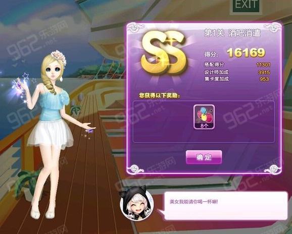 温馨温泉s搭配攻略_炫舞时尚旅行挑战ss QQ炫舞时尚旅行挑战第五期全S攻略