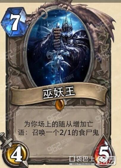 牛头人战士炉石传说_炉石传说新冒险巫妖王_炉石传说巫妖王战士
