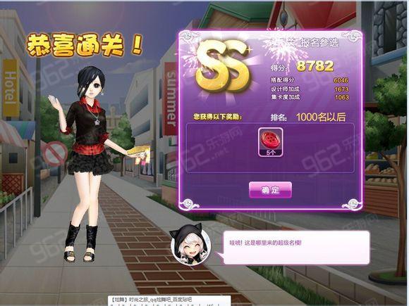qq炫舞中舞团升级_其他综合 网络游戏 → qq炫舞报名参选sss图攻略  qq炫舞设计师生涯