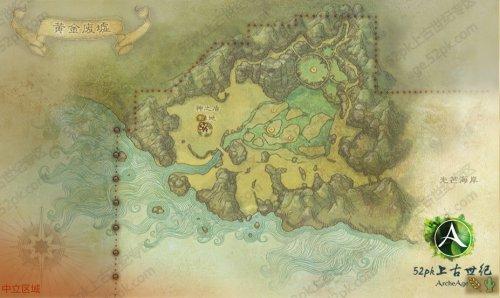 上古世纪原大陆地图