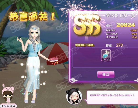 网络游戏 → qq炫舞校园考核sss搭配  qq炫舞近期更新了设计师生涯