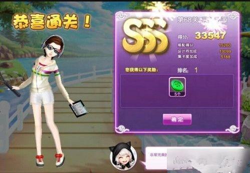 qq炫舞设计师生涯寻找水源sss攻略