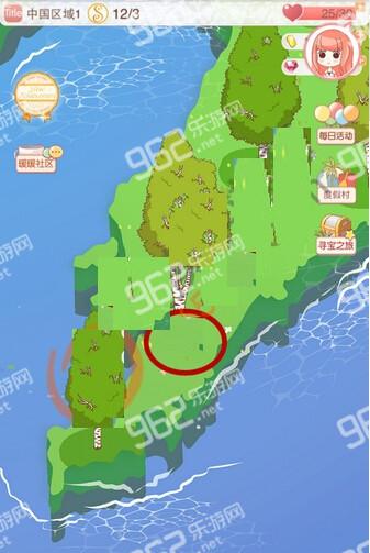 手绘地图 食物区域