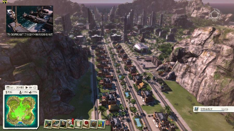 海岛大亨5城市建筑风景图图片
