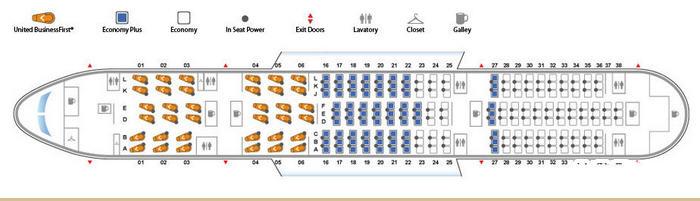 《我的世界》飞机制作简单图文教程