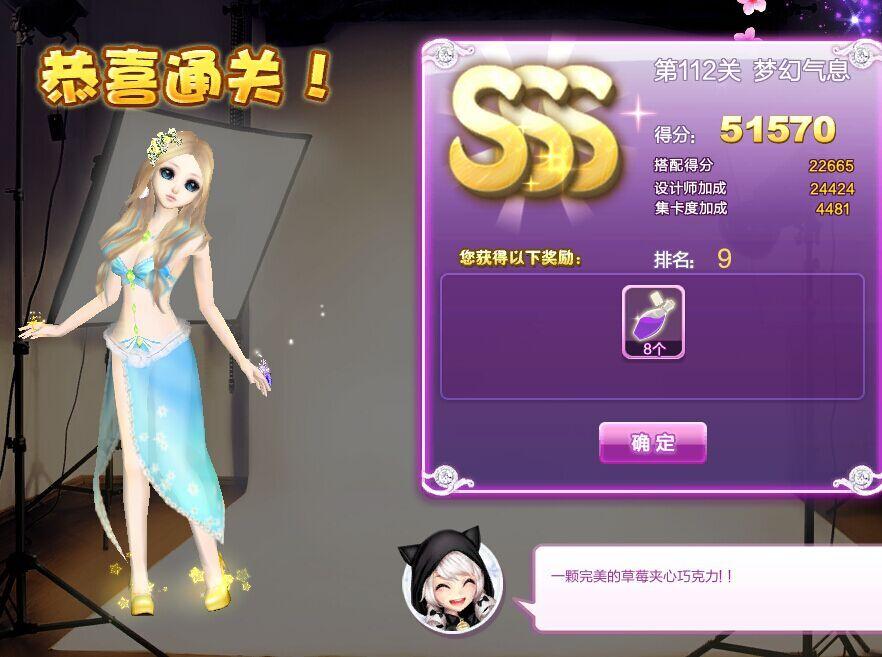 炫舞哥特美女sss_qq炫舞设计师生涯时尚进军s ss sss搭配