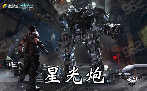 逆战2017年新武器预测