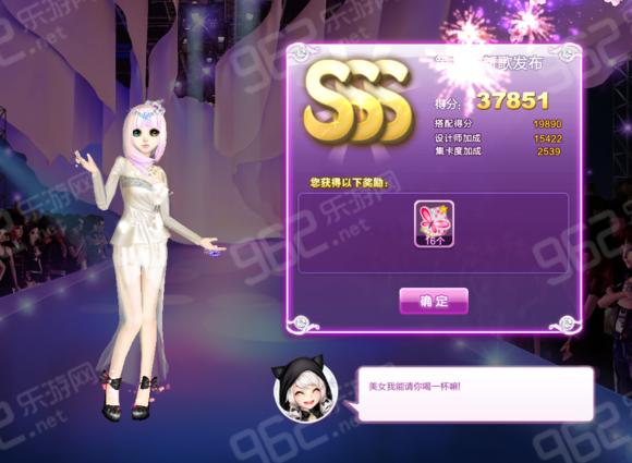 qq炫舞新歌发布s ss sss搭配