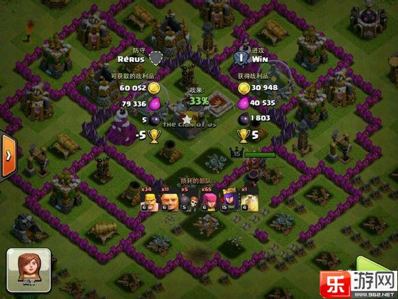 部落冲突9本女王走位控制攻略