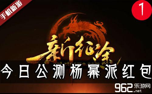 亚洲城电脑版官方网站 1