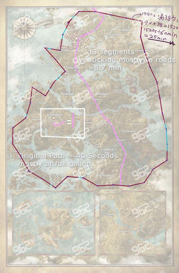 上古卷轴5地图路线