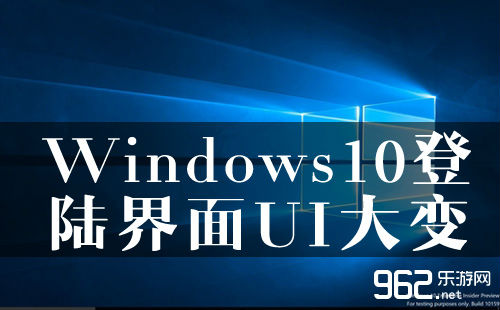 windows10hero壁纸