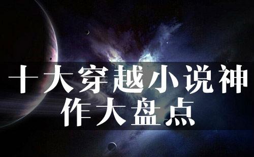 广东快乐十分 1
