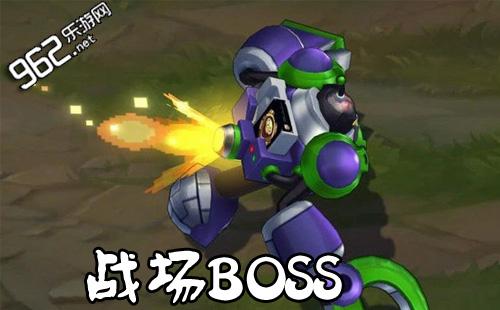 机器人战场BOSS电玩皮肤购买地址