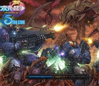 星际争霸题材魔兽rpg地图|