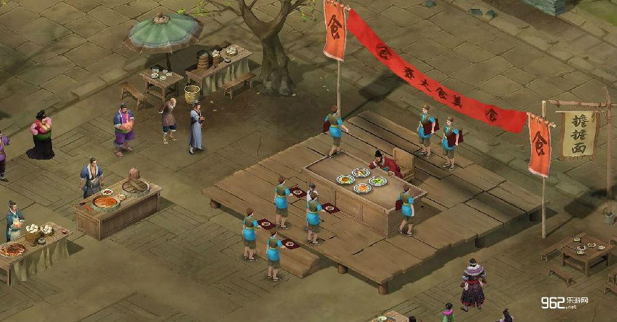 《洛川群侠传》美食大赛玩法公布 美食尽在掌