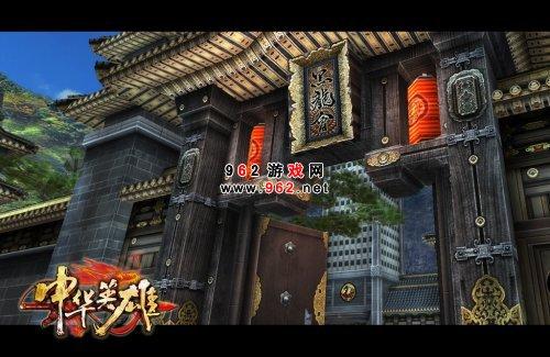 《中华英雄》三大门派之黑龙会