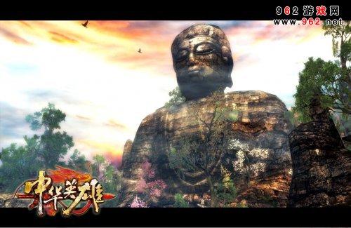 《中华英雄》游戏实景:佛像