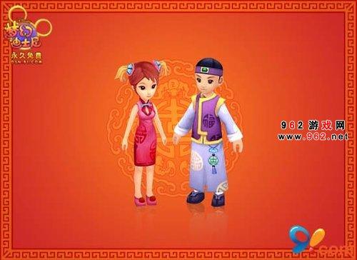 《梦幻迪士尼》美女玩家 爱上中国节