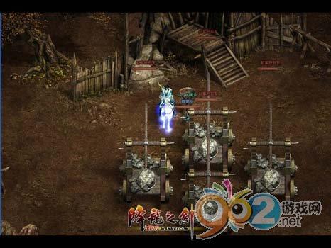 """图片: 图片4:《降龙之剑》""""义海情天""""-敌军的投石车阵.jpg"""