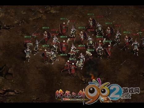 """图片: 图片5:《降龙之剑》""""义海情天""""-两军混战.jpg"""
