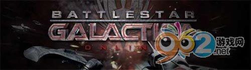 GDC2010:《太空堡垒卡拉狄加》将出网页游戏版