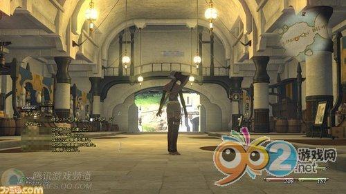《最终幻想14》评测报告:主城和商业中心